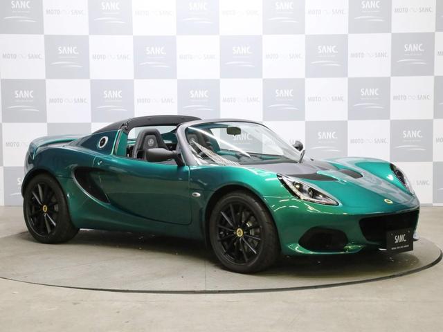 エリーゼスポーツ 220 II 新車 3年保証付(9枚目)
