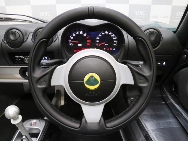 エリーゼスポーツ 220 II 新車 3年保証付(16枚目)