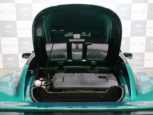エリーゼスポーツ 220 II 新車 3年保証付(17枚目)