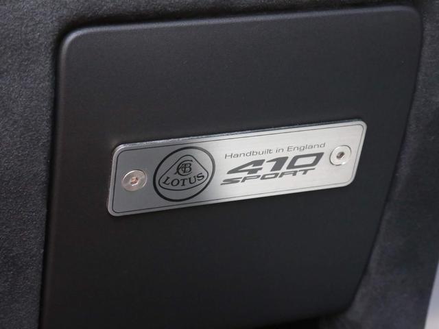 「ロータス」「ロータス エキシージ」「クーペ」「兵庫県」の中古車65
