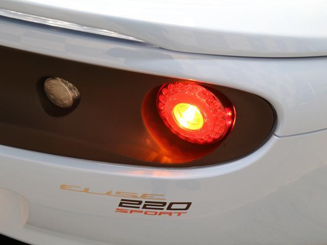 「ロータス」「エリーゼ」「オープンカー」「兵庫県」の中古車30