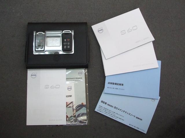 T5 SE ワンオーナー禁煙車 ベージュレザー HDDナビ(20枚目)