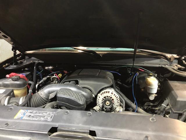 V8 5300L