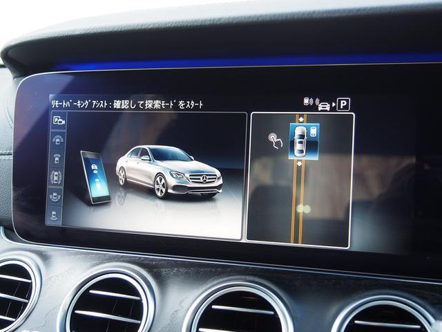 E220d AVスポーツ レザーP ワンオーナー新車保証継承(13枚目)