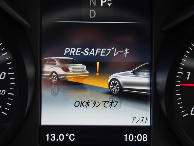 C220d AV AMGライン 認定中古車2年保証 車検付き(5枚目)