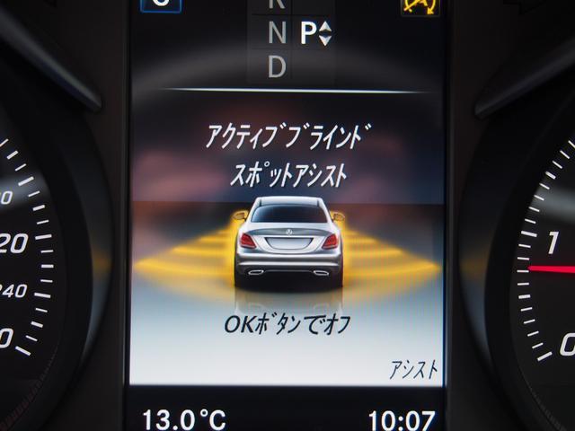C220d AV AMGライン 認定中古車2年保証 車検付き(6枚目)