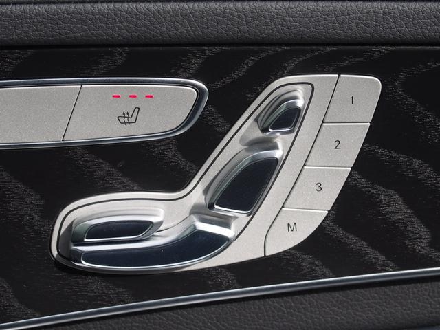 C220d AV AMGライン 認定中古車2年保証 車検付き(9枚目)