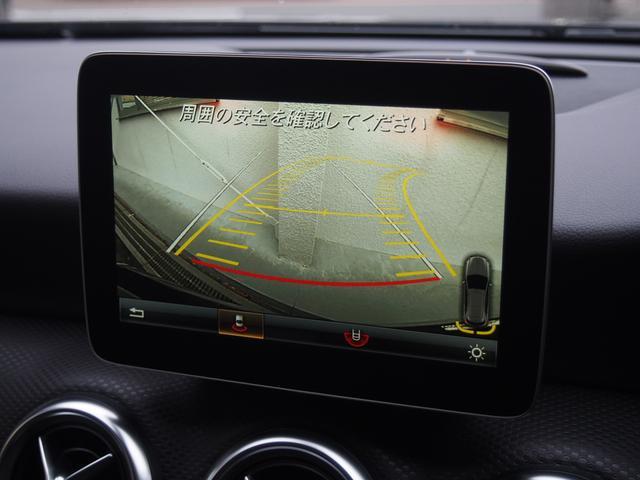 A180スタイル セーフティP エントリーP 新車保証継承(9枚目)