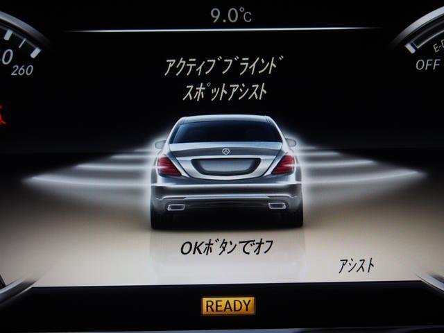 【レーダーセーフティーパッケージ】アクティブブラインドスポットアシスト!