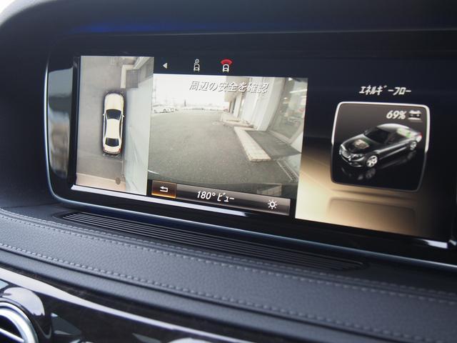 【360°カメラ】車庫入れ時に便利なリアバックモニター装備!