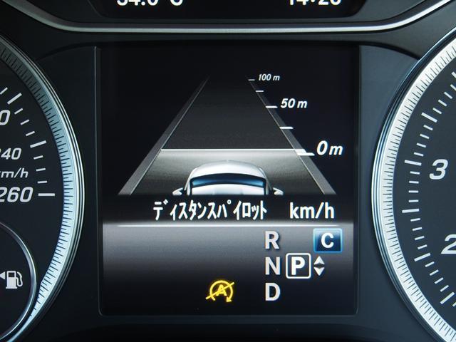 【レーダーセーフティパッケージ】先行車を認識!速度に応じた車間距離を維持!高速・渋滞でも疲れません☆