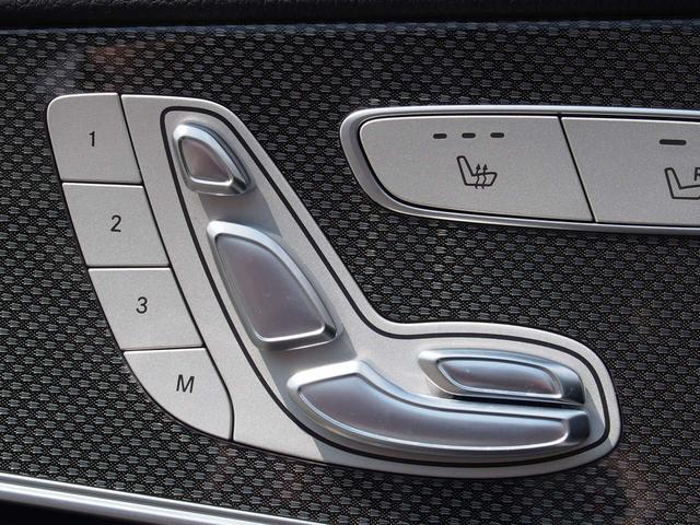 E43 4マチック 認定中古車2年保証 ワンオーナー(11枚目)