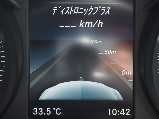 C200AV 4マチック AMGライン 認定中古車2年保証(5枚目)