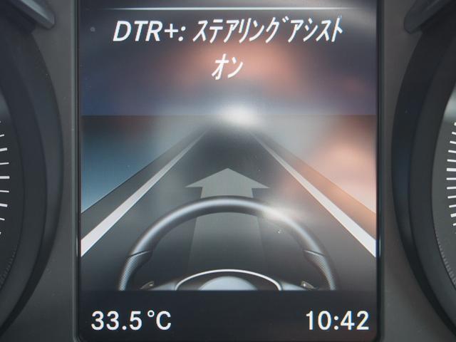 C200AV 4マチック AMGライン 認定中古車2年保証(6枚目)