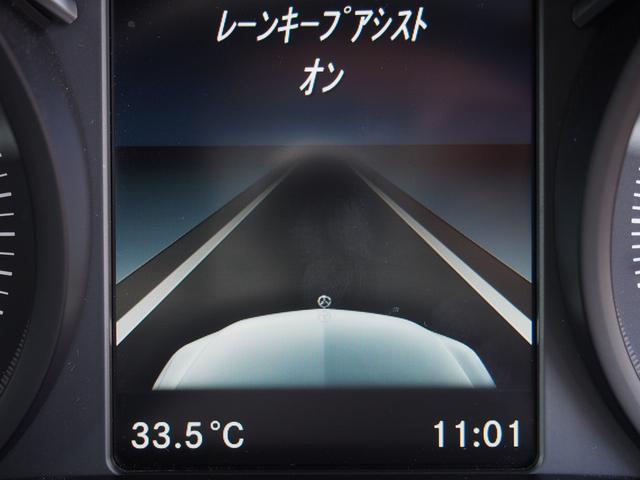 C200AV 4マチック AMGライン 認定中古車2年保証(12枚目)