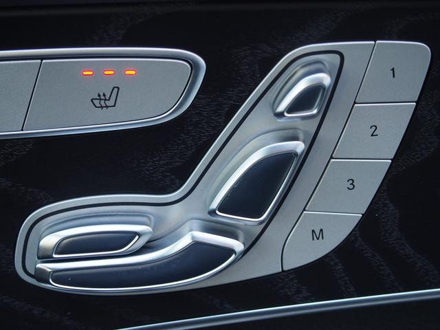 C220dローレウスエディション ワンオーナー 新車保証継承(8枚目)