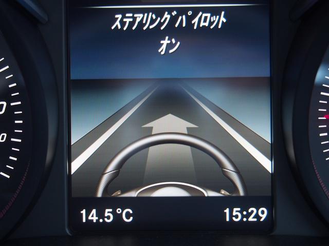 C220dローレウスエディション ワンオーナー 新車保証継承(12枚目)
