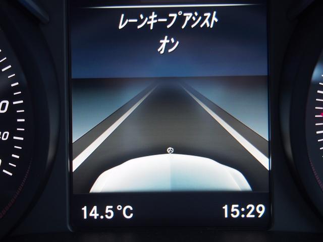 C220dローレウスエディション ワンオーナー 新車保証継承(13枚目)