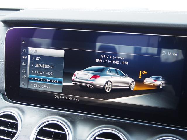 E200AVスポーツ ワンオーナー 新車保証継承ミーコネクト(7枚目)