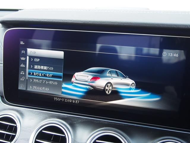 E200AVスポーツ ワンオーナー 新車保証継承ミーコネクト(11枚目)