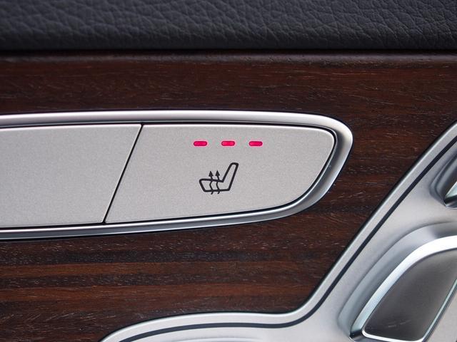 C200アバンギャルド セーフティP 新車保証継承 デモカー(7枚目)