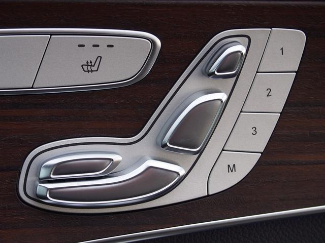 C200アバンギャルド セーフティP 新車保証継承 デモカー(8枚目)