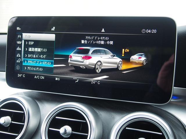 C220dワゴンAV AMGライン 新車保証継承ワンオーナー(7枚目)