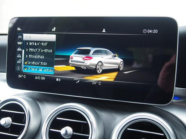 C220dワゴンAV AMGライン 新車保証継承ワンオーナー(8枚目)