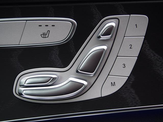 C220dワゴンAV AMGライン 新車保証継承ワンオーナー(10枚目)