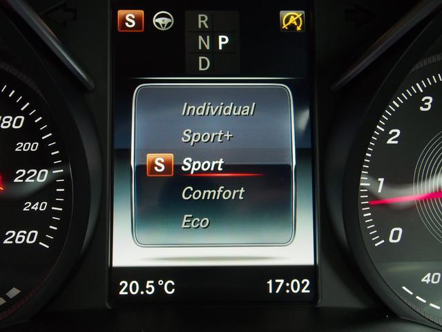 C180 ローレウスエディション セーフティP 新車保証継承(8枚目)