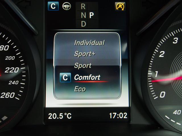 C180 ローレウスエディション セーフティP 新車保証継承(9枚目)