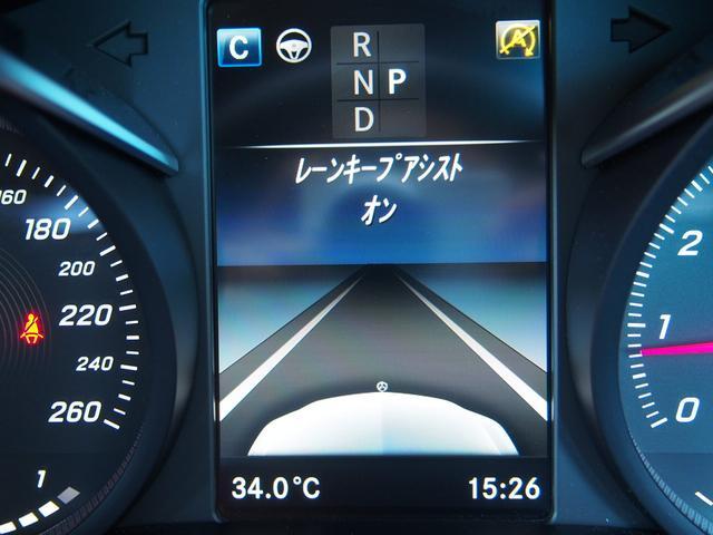C200アバンギャルド AMGライン セーフティP(8枚目)