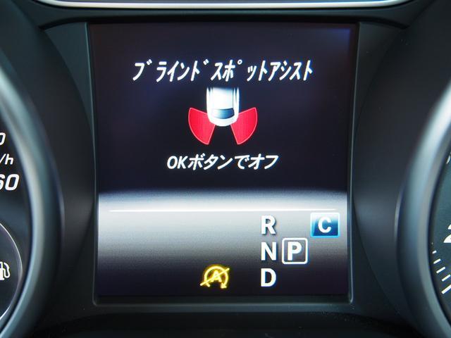 CLA180 AMGスタイル セーフティP 新車保証継承(8枚目)