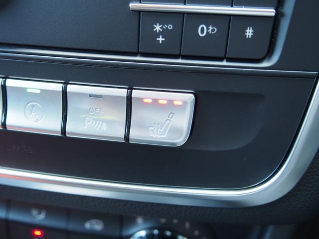 CLA180 AMGスタイル セーフティP 新車保証継承(9枚目)