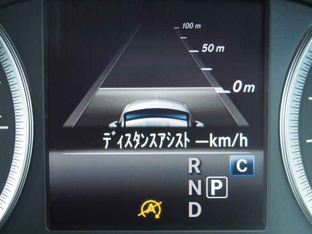 B180 セーフティP ベーシックP 新車保証継承 デモカー(8枚目)