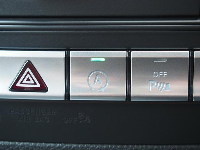 B180 セーフティP ベーシックP 新車保証継承 デモカー(11枚目)