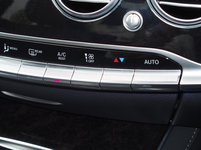 S400d AMGラインプラス レザーエクスクルーシブP(17枚目)