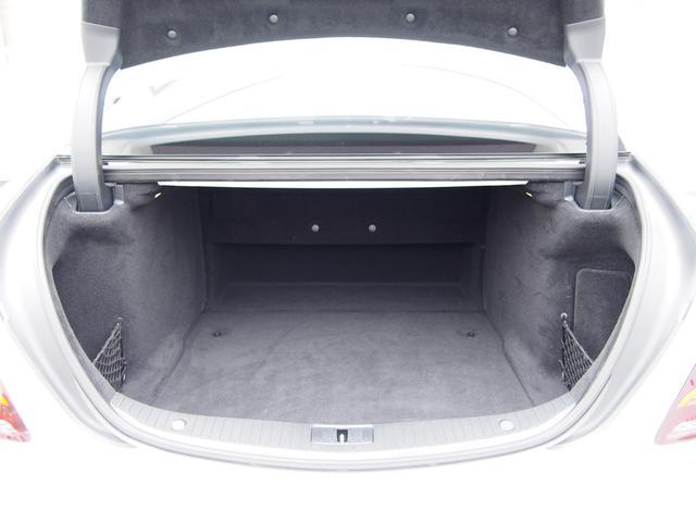 S400d AMGラインプラス レザーエクスクルーシブP(20枚目)