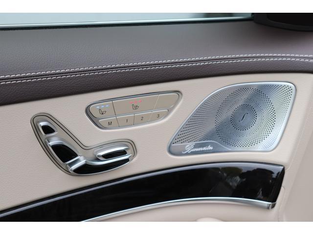 S450エクスクルーシブ AMGラインプラス ベージュレザー(17枚目)