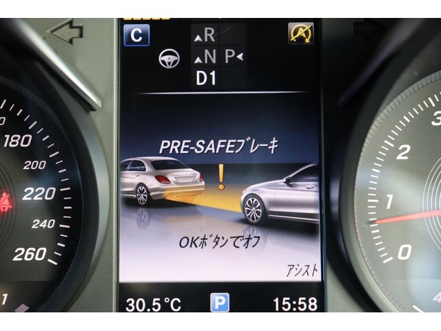 C200AV セーフティーP AMGライン 2年保証(8枚目)