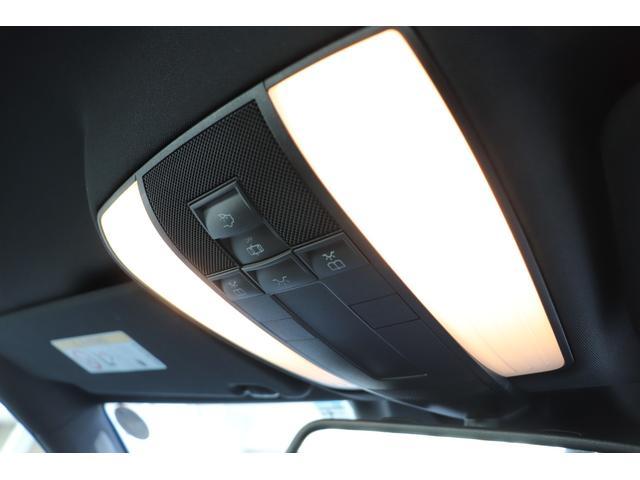 E250アバンギャルド 認定中古車1年保証(5枚目)