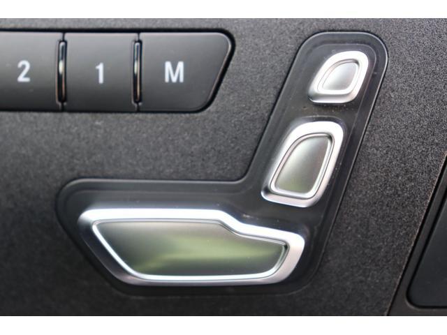 E250アバンギャルド 認定中古車1年保証(7枚目)