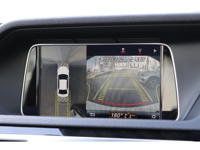 E250アバンギャルド 認定中古車1年保証(8枚目)