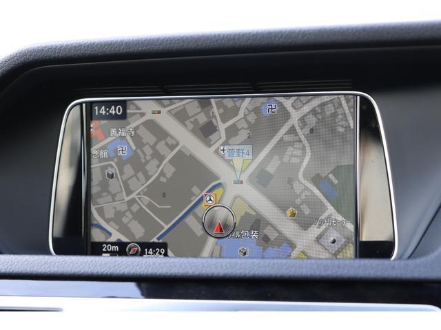 E250アバンギャルド 認定中古車1年保証(9枚目)