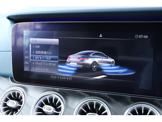 E200 クーペ スポーツ 認定中古車2年保証 レザーパッケージ(10枚目)