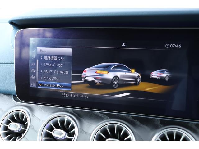 E200 クーペ スポーツ 認定中古車2年保証 レザーパッケージ(11枚目)