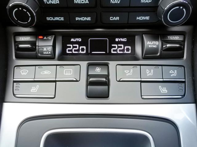 オートエアコン、シートヒーター標準装備
