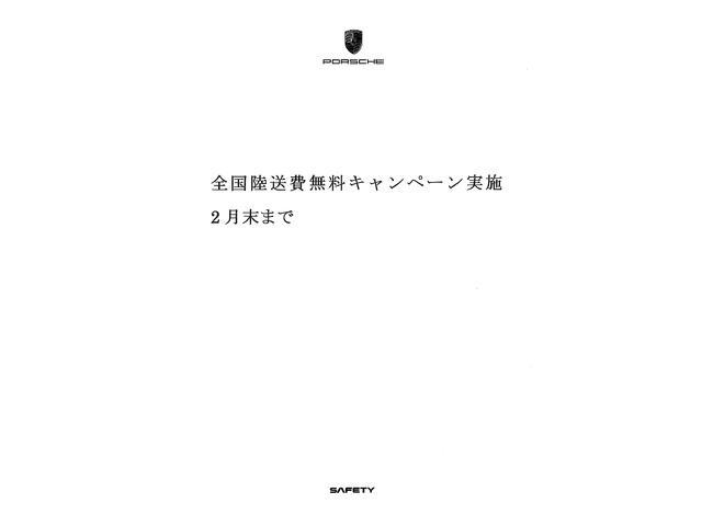 「ポルシェ」「911」「クーペ」「京都府」の中古車2