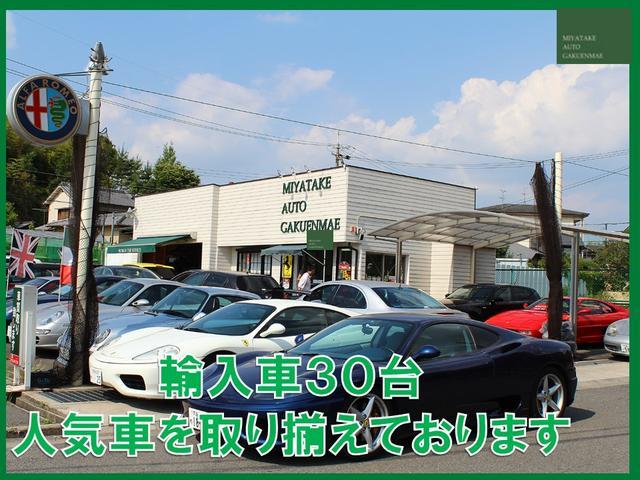 「ロータス」「ロータス エリーゼ」「オープンカー」「奈良県」の中古車21