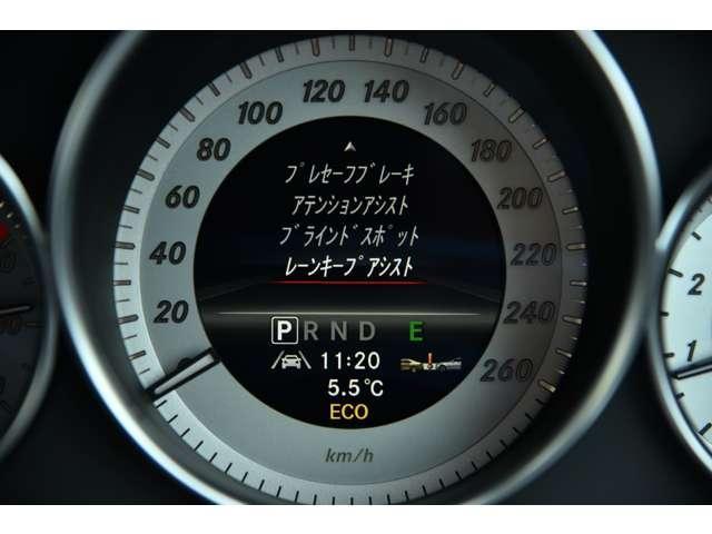 メルセデス・ベンツ M・ベンツ C180BEワゴンアバンGAMGスポーツP+